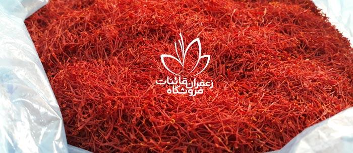 خرید زعفران قائنات قیمت زعفران ارگانیک خرید زعفران در مشهد
