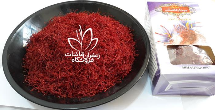 خرید زعفران در تهران قیمت زعفران قائنات
