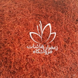 فروش زعفران ویژه رستوران به قیمت تولید