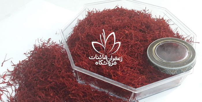 خرید زعفران به قیمت تولید خرید زعفران از کشاورز