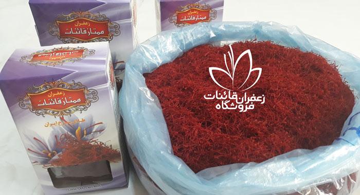 خرید زعفران به صورت عمده و کیلویی قیمت زعفران کیلویی امروز قیمت زعفران کیلویی 99