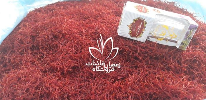 قیمت هر کیلو زعفران امروز قیمت زعفران کیلویی قائنات قیمت هر کیلو زعفران در سال 99