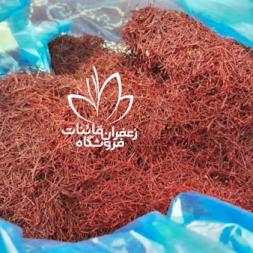 فروش زعفران زیر قیمت بازار