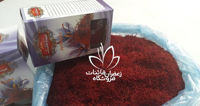 خرید عمده زعفران فله خرید زعفران از کشاورز خرید عمده زعفران قائن مشهد
