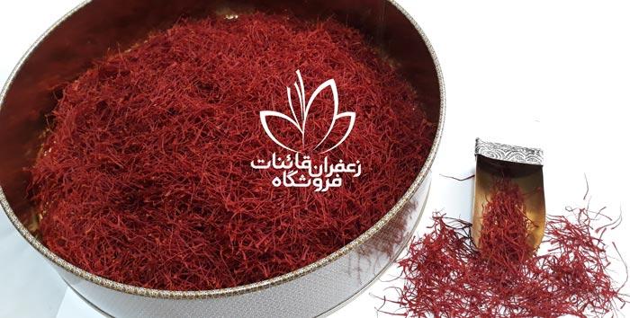 خرید زعفران عمده خرید زعفران کیلویی خرید زعفران درجه یک