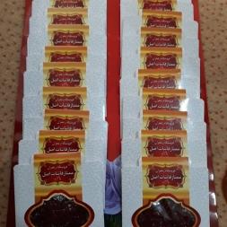 فروش زعفران بسته بندی شده با قیمت تولید