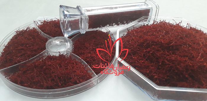 خرید زعفران عمده قیمت روز زعفران قیمت لحظه ای زعفران 99