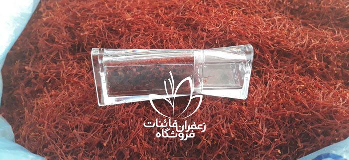 فروش زعفران با قیمت تولید زعفران ممتاز قائنات خرید زعفران