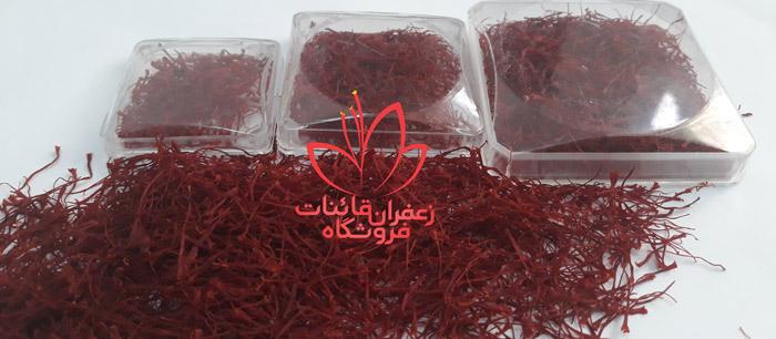 ویژگی های زعفران اعلا و درجه یک انواع زعفران صادراتی زعفران اصل قائنات