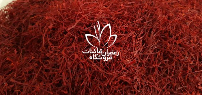 خرید زعفران اعلا با قیمت تولید خرید اینترنتی زعفران قائنات