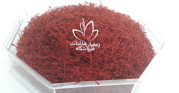 قیمت هر کیلو زعفران امروز قیمت یک کیلو زعفران ۹۸