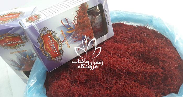 قیمت یک کیلو زعفران در سال 98 قیمت زعفران کیلویی امروز