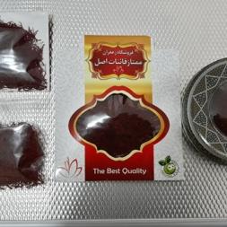 قیمت خرید زعفران مثقالی