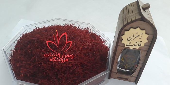 قیمت زعفران در بازار مشهد امروز خرید زعفران نگین صادراتی قیمت زعفران قائنات