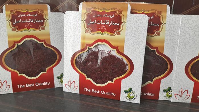 قیمت امروز بهترین زعفران در مشهد