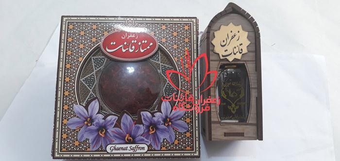 صادرات زعفران ایرانی خرید زعفران برای صادرات