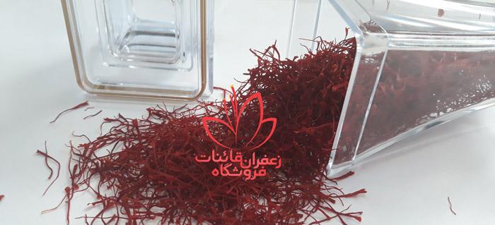 قیمت زعفران کیلویی امروز قیمت هر کیلو زعفران در سال 98 قیمت زعفران کیلویی در مشهد