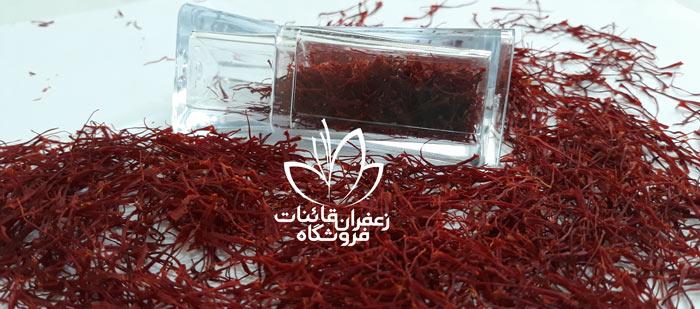 قیمت یک گرم زعفران قائنات قیمت یک مثقال زعفران 99 قیمت زعفران قائنات