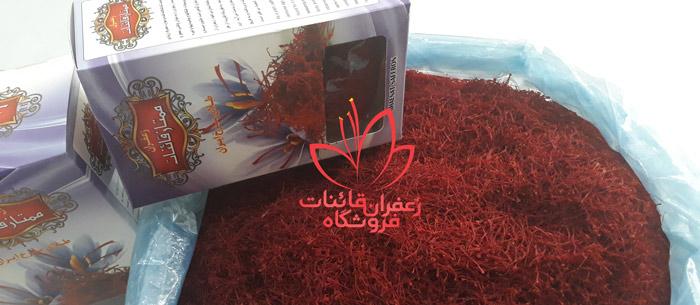 قیمت زعفران کیلویی امروز قیمت زعفران درجه یک قیمت هر کیلو زعفران در سال 99