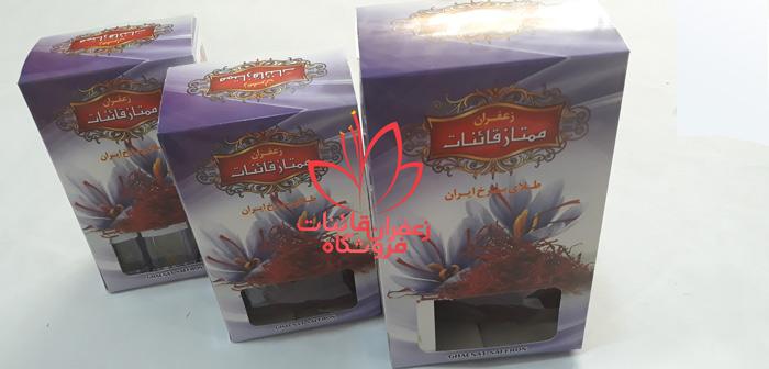 مزیت خرید زعفران کیلویی و عمده خرید زعفران کیلویی قیمت زعفران کیلویی 99