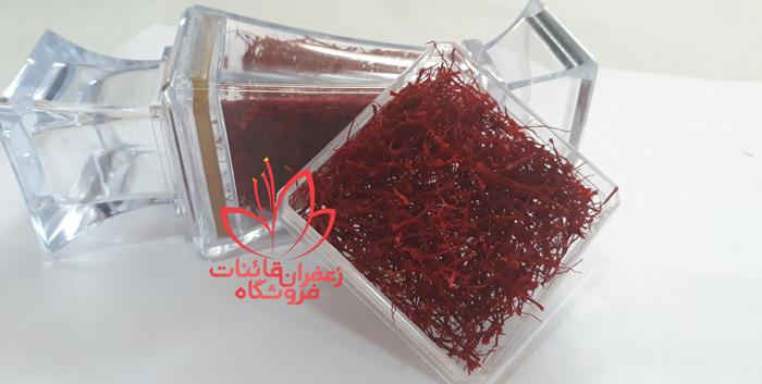 معیارهای تشخیص درجه کیفیت زعفران خرید زعفران