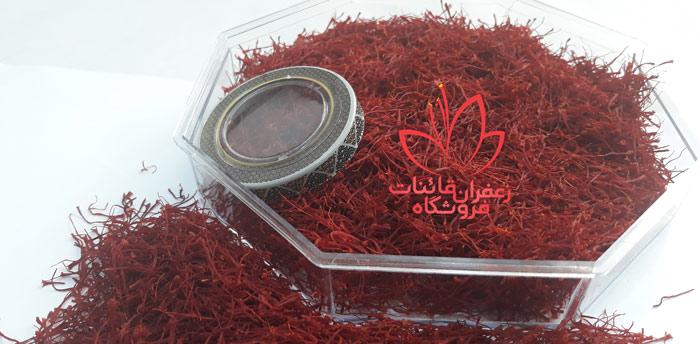 خرید زعفران با قیمت ارزان خرید زعفران قائنات