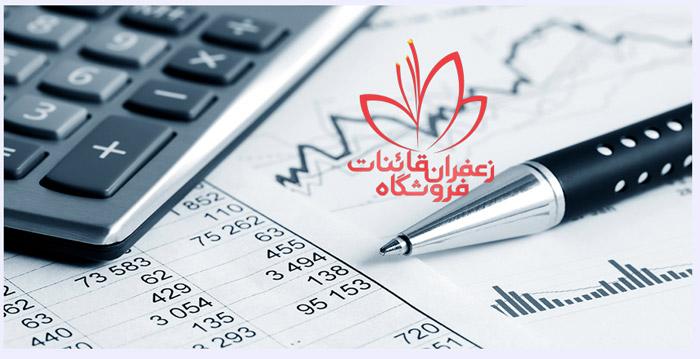 عوامل موثر بر قیمت زعفران در سال 99 قیمت خرید زعفران از کشاورز