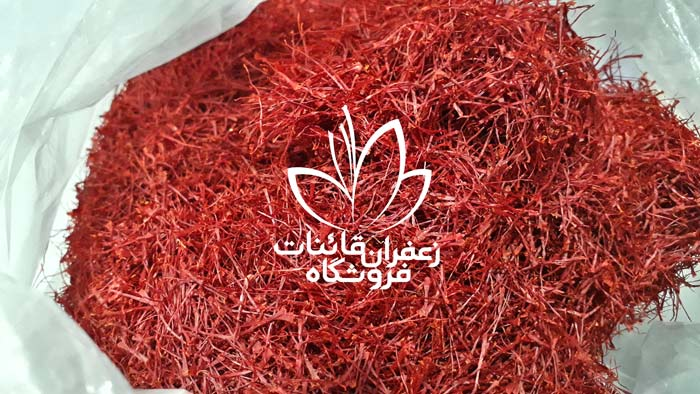 نمایندگی زعفران قائنات در تهران خرید زعفران از کشاورز قیمت زعفران اعلا