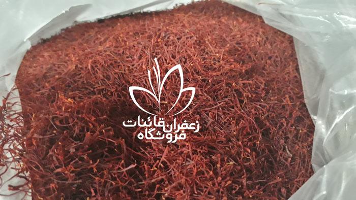 قیمت زعفران نرمه نمایندگی زعفران قائنات در مشهد قیمت یک کیلو زعفران قائنات