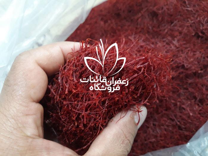 خرید زعفران عمده شرکتهای فروش زعفران خرید زعفران کیلویی خرید زعفران درجه یک