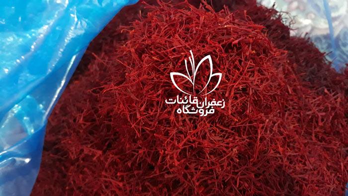 شرکتهای فروش زعفران خرید زعفران از کشاورز قیمت زعفران قائنات در سال 99 قیمت لحظه ای زعفران در مشهد