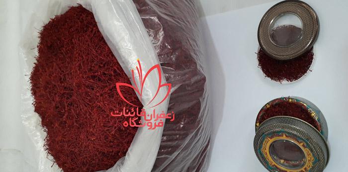 قیمت لحظه ای زعفران در مشهد خرید زعفران عمده قیمت زعفران قائنات