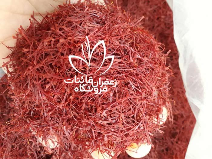 خرید زعفران از کشاورز خرید زعفران درجه یک
