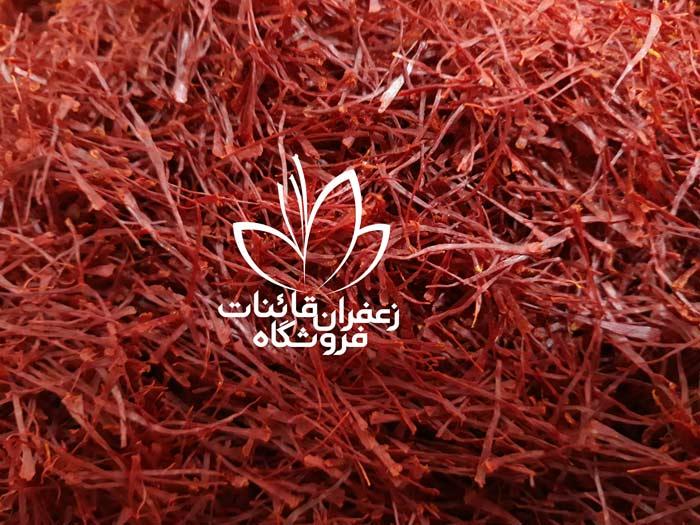 خرید زعفران عمده قیمت زعفران خرید زعفران کیلویی خرید زعفران ارگانیک