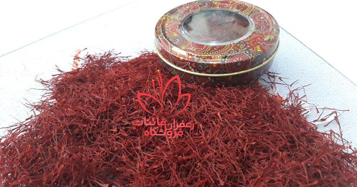 مشخصات زعفران درجه یک قیمت هر کیلو زعفران امروز قیمت روز زعفران