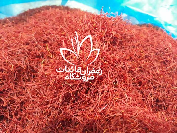 قیمت زعفران بسته بندی شده قیمت زعفران گرمی