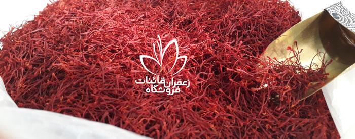 خرید عمده زعفران فله خرید زعفران کیلویی خرید عمده زعفران قائن مشهد