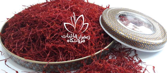 خرید زعفران درجه یک قیمت زعفران کیلویی 99 قیمت هر کیلو زعفران امروز