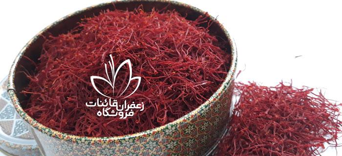 قیمت زعفران کیلویی امروز قیمت روز زعفران قائنات قیمت زعفران مثقالی
