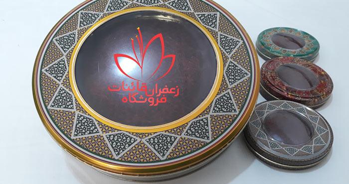 خرید زعفران کیلویی خرید زعفران درجه یک خرید زعفران نگین