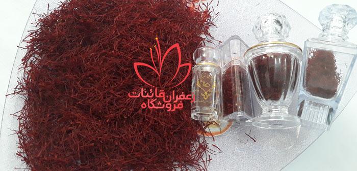 خرید زعفران از نمایندگی زعفران قائنات خرید زعفران از کشاورز خرید زعفران عمده