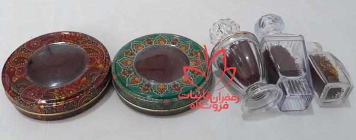 قیمت زعفران یک گرمی قائنات قیمت زعفران قائنات قیمت یک مثقال زعفران در سال 99