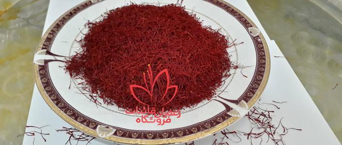 خرید زعفران قائنات قیمت زعفران قائنات در مشهد خرید زعفران سرگل