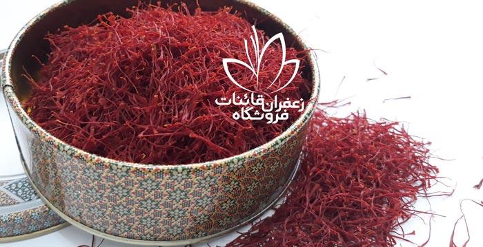 خرید زعفران عمده خرید زعفران کیلویی خرید زعفران از کشاورز