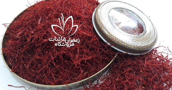 خرید زعفران درجه یک با قیمت تولید قیمت زعفران قائنات قیمت روز زعفران