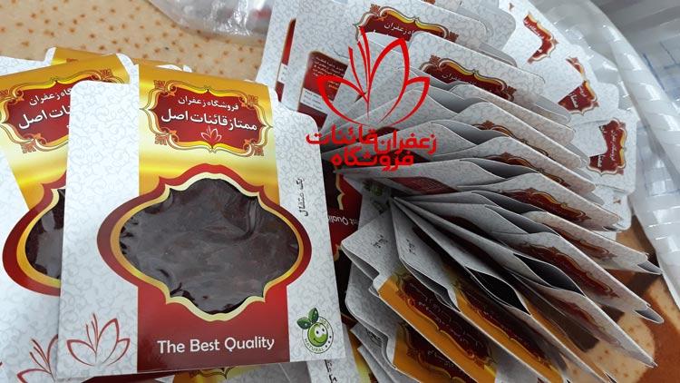 خرید زعفران درجه یک قیمت زعفران قائنات در مشهد کارخانه زعفران قائنات