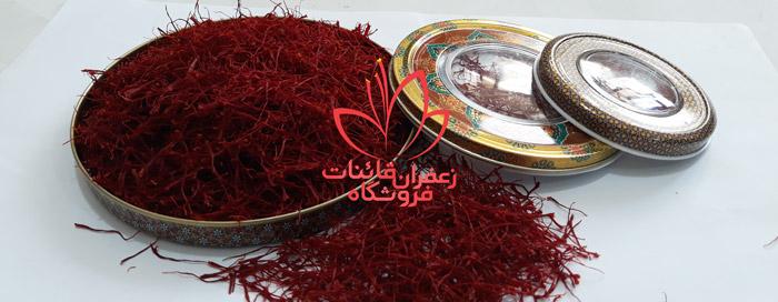 خرید زعفران درجه یک قیمت یک کیلو زعفران در سال 98 قیمت زعفران کیلویی در مشهد