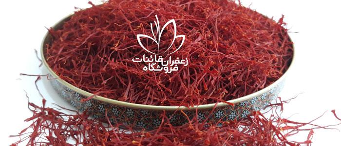 صادرات زعفران خرید زعفران کیلویی قیمت زعفران