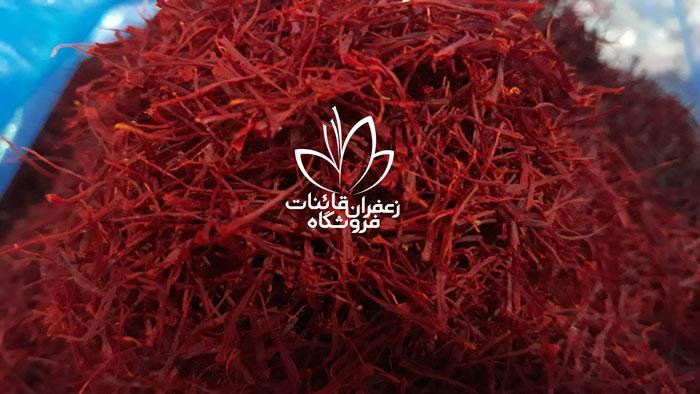 خرید زعفران مرغوب خرید زعفران از کشاورز قیمت زعفران قائنات در تهران قیمت زعفران یک گرمی قائنات