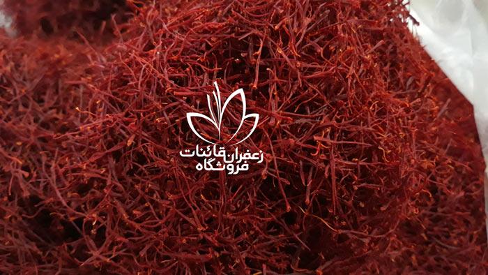 فروش عمده زعفران صادراتی فروش زعفران فله عمده فروشی زعفران در مشهد خرید عمده زعفران قائن مشهد